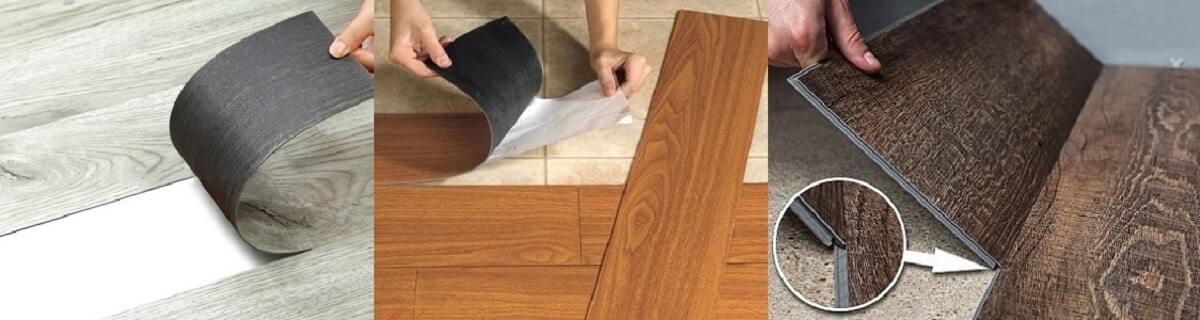 Укладання вінілової підлоги