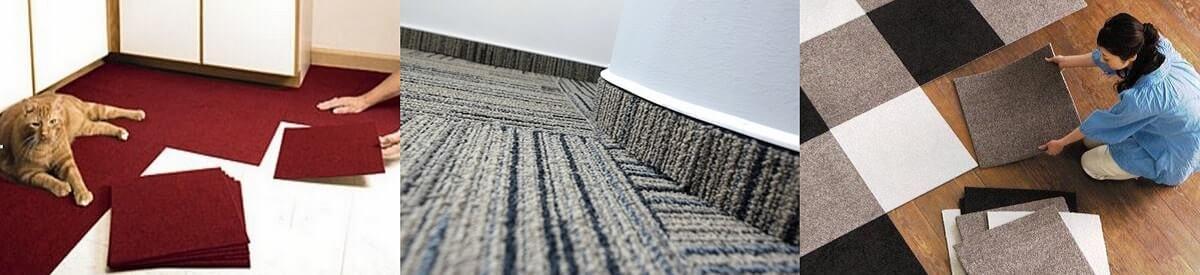 Укладання килимової плитки